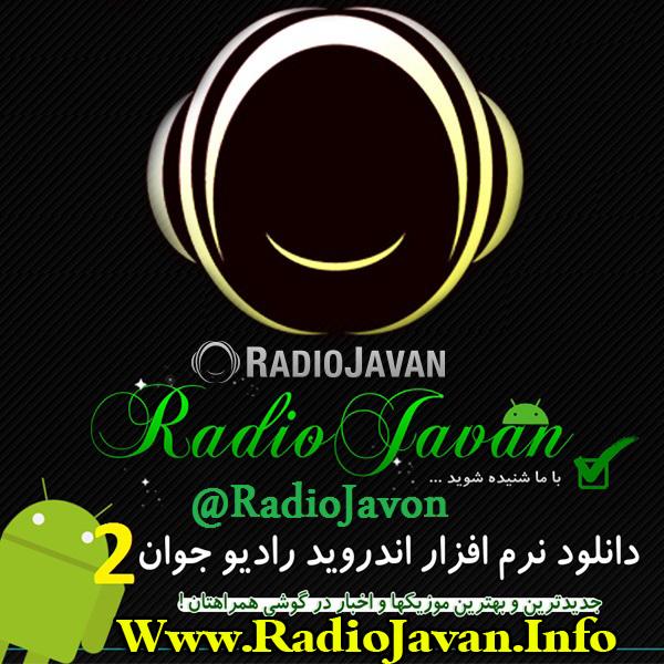 radio-tag-2016