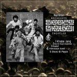 دانلود آلبوم جدید نامیران به نام بچه های انقلاب