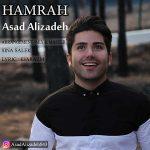 دانلود آهنگ جدید اسد علیزاده به نام همراه
