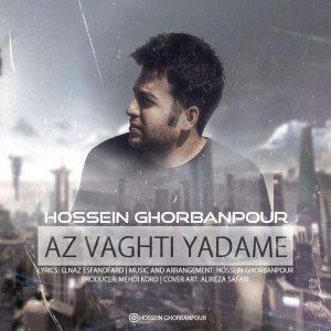 hossein-ghorbanpour-az-vaghti-yadameh