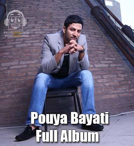 http://www.remixjavan.com//pic/pouya-bayati.jpg