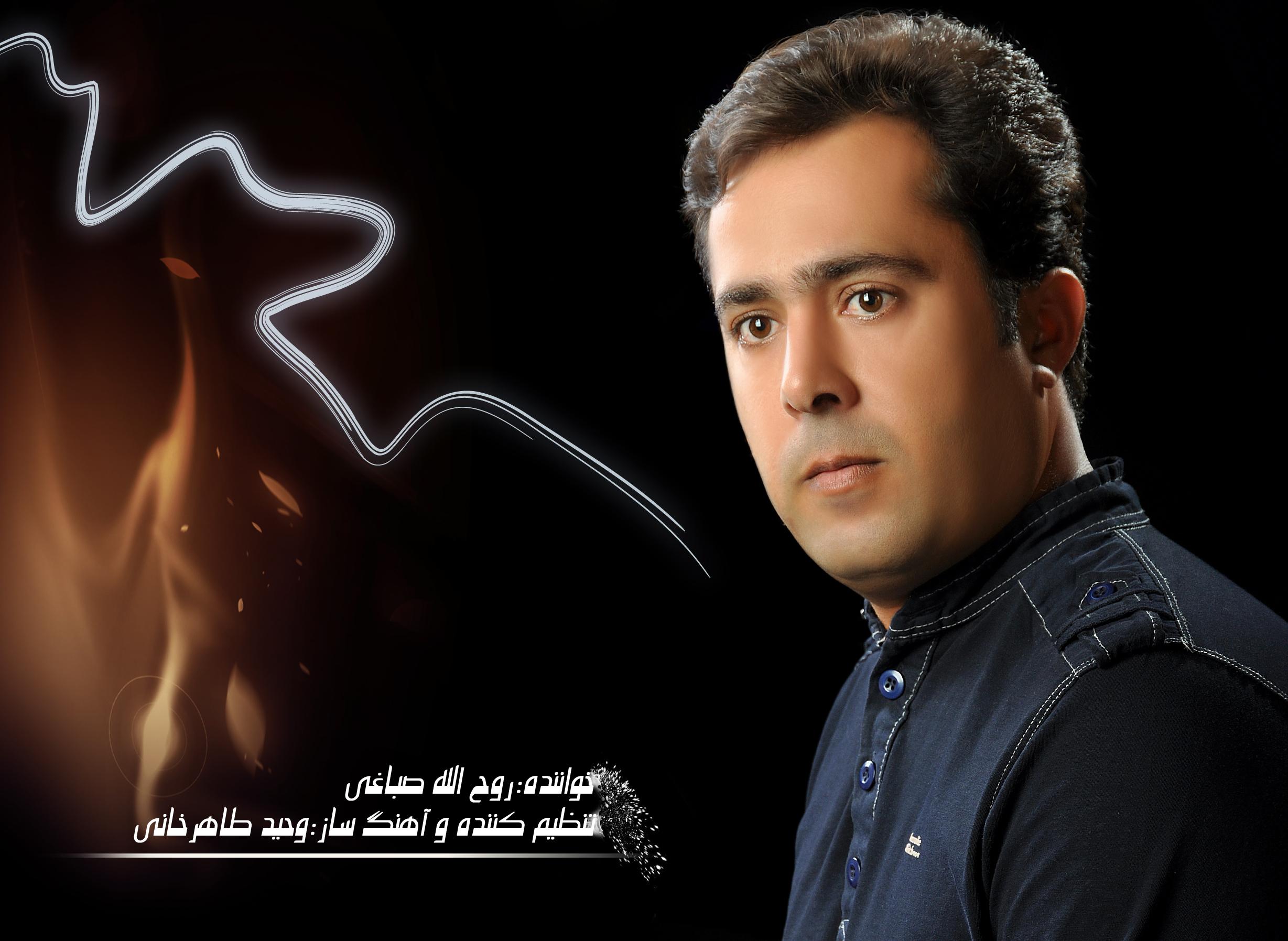 دانلود اهنگ الله اکبر ریمیکس دانلود آهنگ جدید از روح الله صباغی بنام حرم