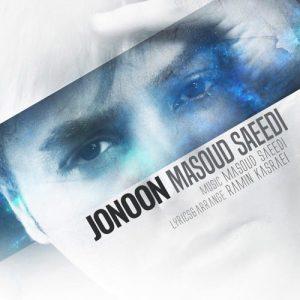 http://www.remixjavan.com/content/uploads/2016/09/Masoud-Saeedi-Jonoon-1-300x300.jpg