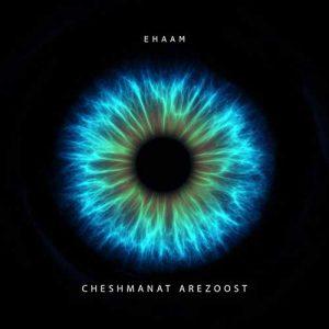 http://www.remixjavan.com/content/uploads/2018/07/Ehaam-Cheshmanat-Arezoost-300x300.jpg