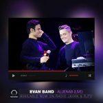 دانلود ویدیو اجرای زنده جدید ایوان بند به نام عالیجناب