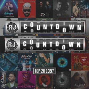 دانلود ریمیکسدیجی رامین – بیست آهنگ برتر سال ۹۷