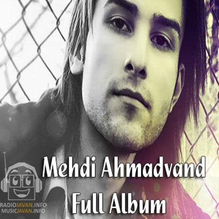 http://www.remixjavan.com/pic/MehdiAhmadvand.jpg
