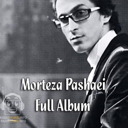 http://www.remixjavan.com/pic/Morteza-Pashaei.jpg
