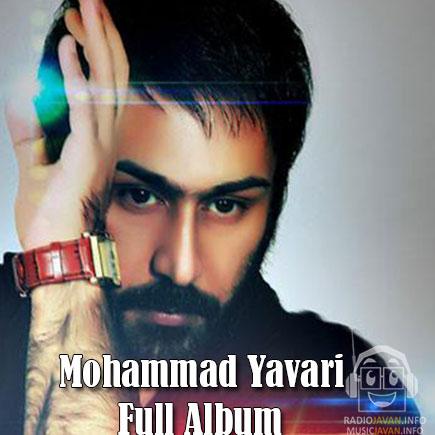 http://www.remixjavan.com/pic/mohamad%20yavari.jpg